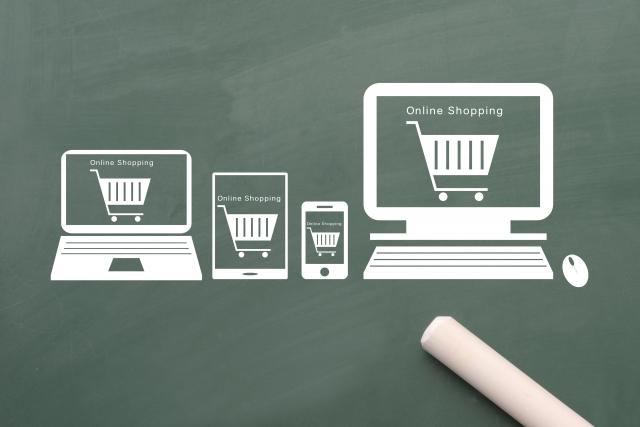 最新のペニス増大サプリを購入する方法